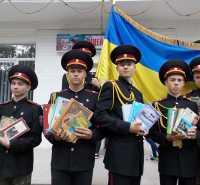 Благодійна акція «З Луганщиною разом!»