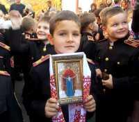 Урочиста  церемонія  вручення погонів учням  1-х  класів ліцею – інтернату №23 «Кадетський корпус»