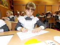 Відкритий інтегрований урок з української мови та мистецтва