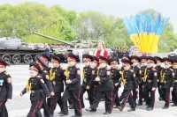 Живий тризуб на схилах Дніпра створили півсотні кадетів