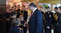 Ваш вибір - відповідальний і нелегкий, але почесний – Президент зустрівся з ліцеїстами «Кадетського корпусу»