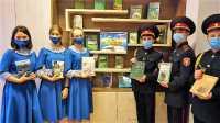 """""""Шкільна бібліотека та екологічна просвіта учнів"""""""