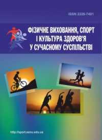 Вітаємо вчителя фізичної культури Вадима Щирбу!