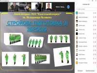 Викладання дисциплін військового спрямування в умовах дистанційногго навчання