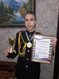 Новини Всеукраїнського конкурсу есе «Молодь про Конституцію України»